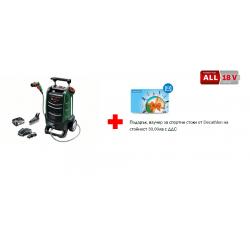 Акумулаторна водоструйка Bosch Fontus - 18V/ 1x2.5Ah Li-Ion + ваучер за спортни стоки от Decathlon 30,00лв