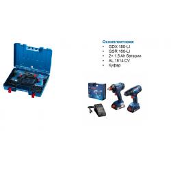 Комплект акумулаторен ударен гайковерт GDX 180-Li + акум. винтоверт GSR 180-Li + 2x1.5 Ah батерии + куфар