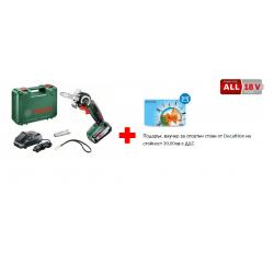 Акумулаторен трион Bosch NanoBlade AdvancedCut 18, 65mm, 2,5 Ah