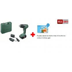 Акумулаторен винтоверт Bosch UniversalDrill 18 V , 30 Nm с батерия и зарядно + ваучер за спортни стоки от Decathlon 30,00лв